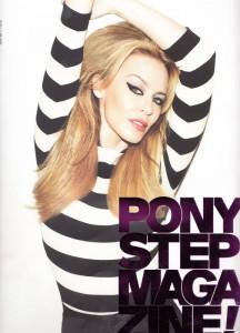 Pony Step